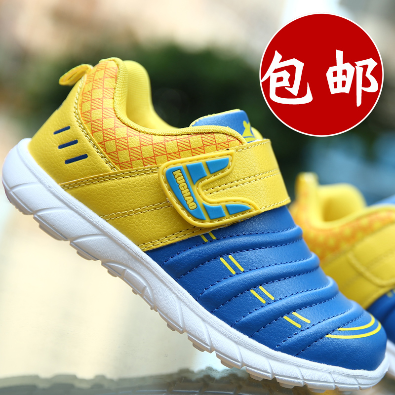 Autumn men's shoes sports shoes waterproof hiking shoes boys sports shoes lightweight cushioning running shoes running shoes large children's shoes casual shoes