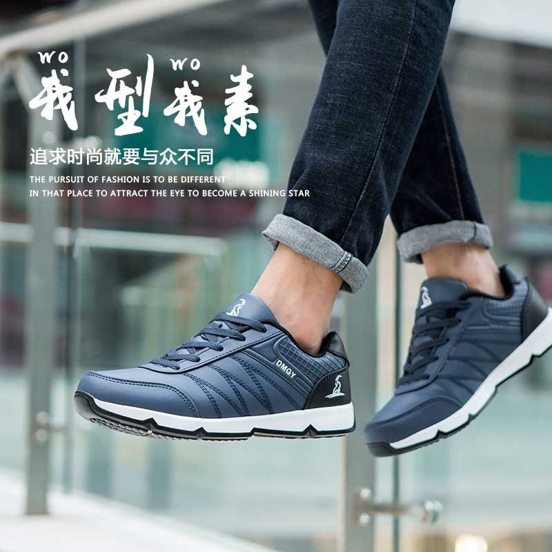 6408caeb2289b8 Get Quotations · Autumn new korean version of casual sports shoes running  shoes tide shoes shoes men s shoes shoes
