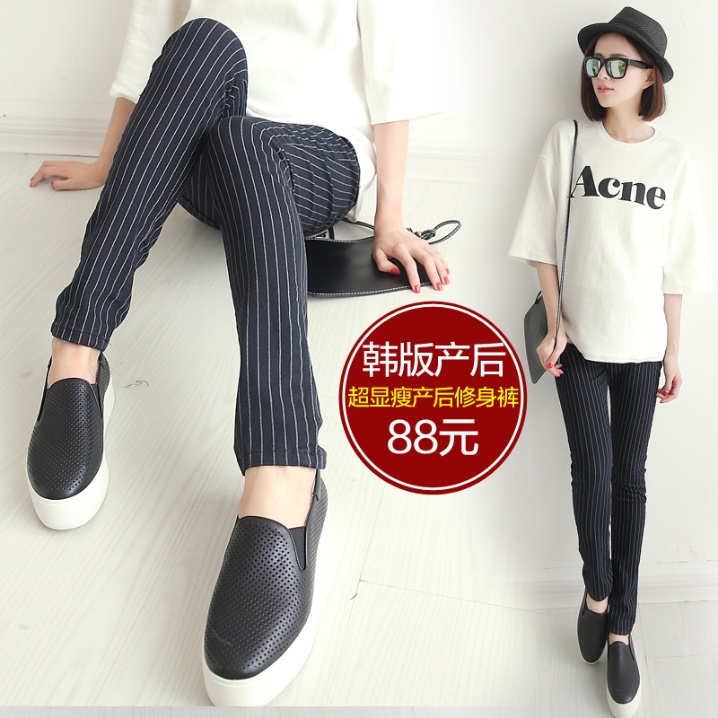 Autumn new maternity pants spring and autumn was thin outer wear long pants feet pants for pregnant women after the production of professional care belly pants In the summer of