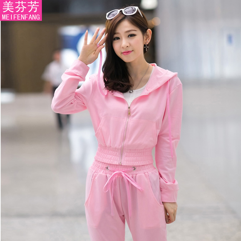 Autumn small fragrant wind suit female models fashion casual sports suit female temperament korean institute of wind tide female student autumn