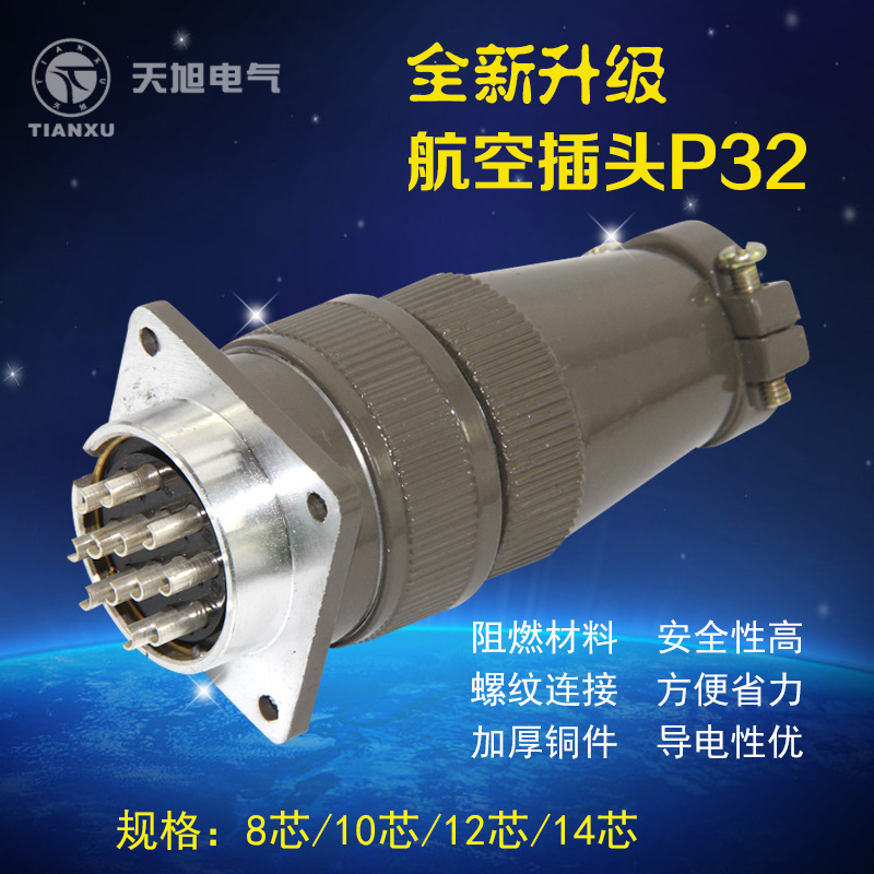 Aviation plug and socket p32-8 core 10 core 12 core 14 core of the new circular connectors aviation plug