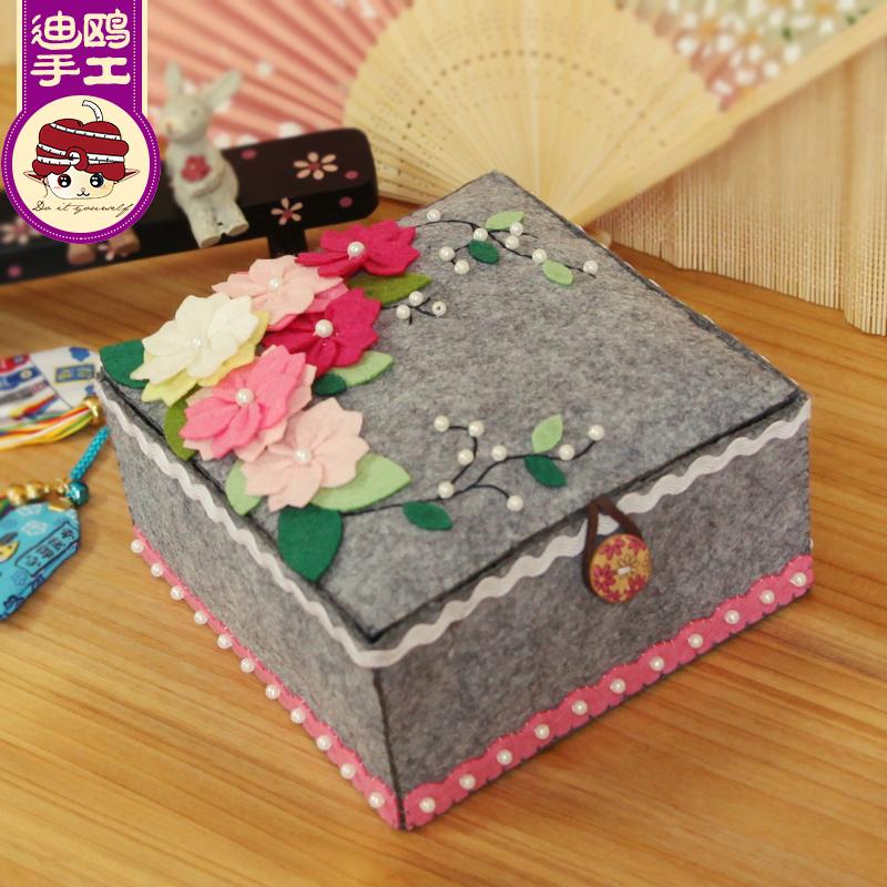 China Passive Di Box China Passive Di Box Shopping Guide At Alibaba Com