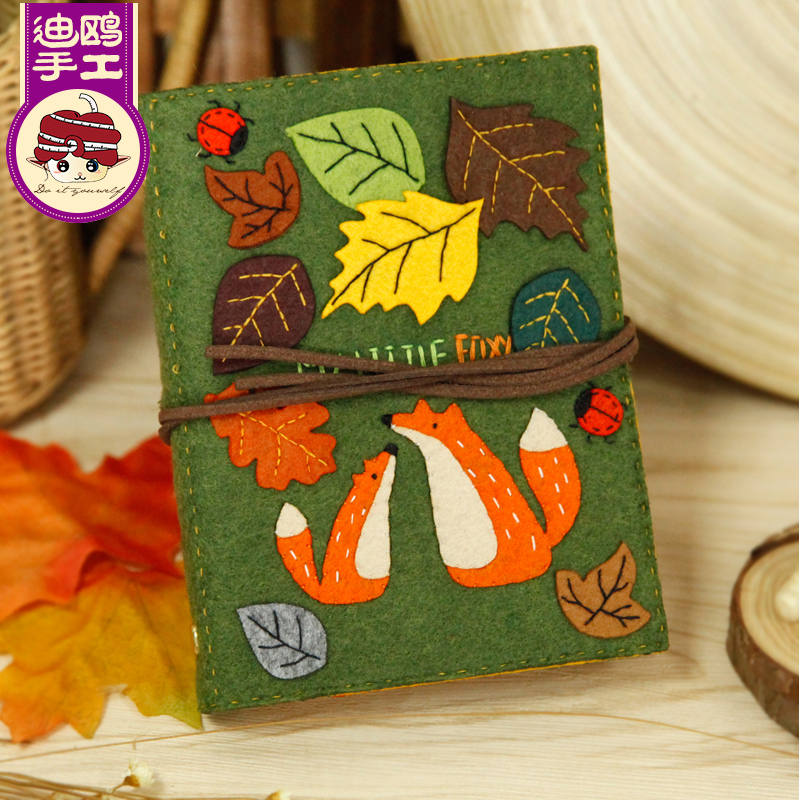 Avoid cutting di gull akiba notebook diary korea creative diy handmade cloth material package