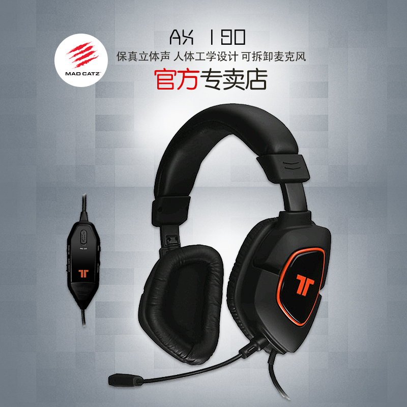 AX180 mad catz saitek headset computer headset headset gaming headset with microphone