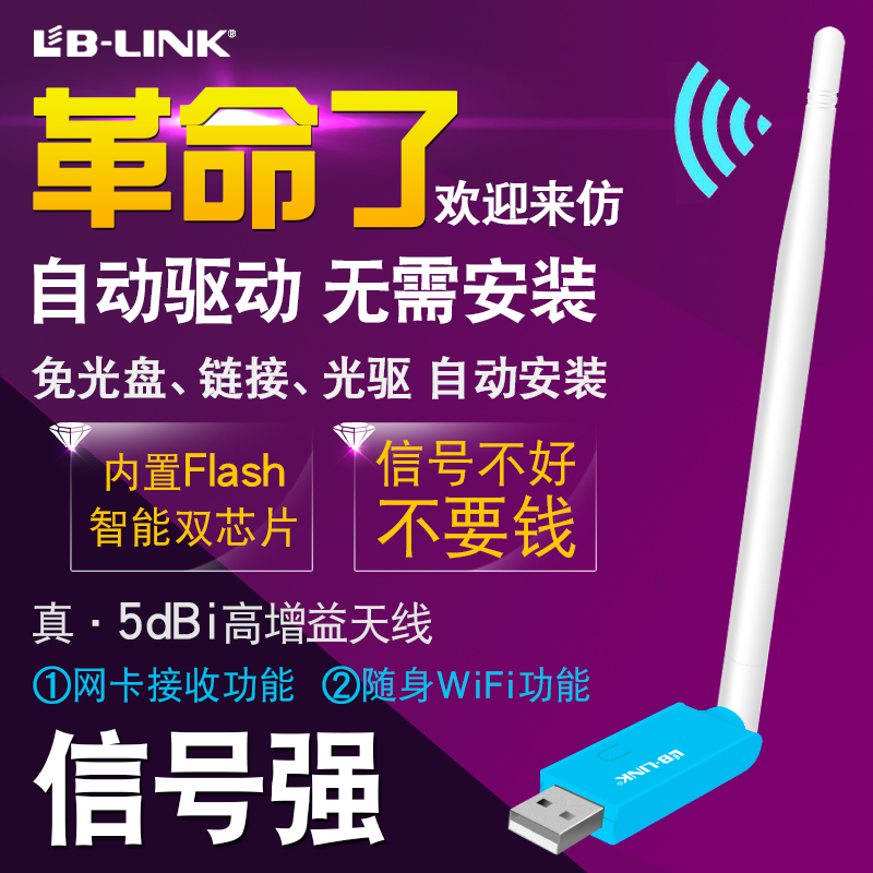 B-link usb wireless adapter wifi receiver transmitter desktop notebook computers external a p free drive