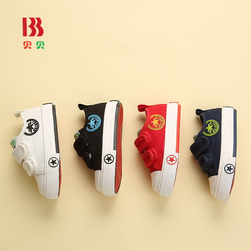 Babe children canvas shoes white sneakers casual shoes tide shoes boys girls baby shoes 2016 autumn