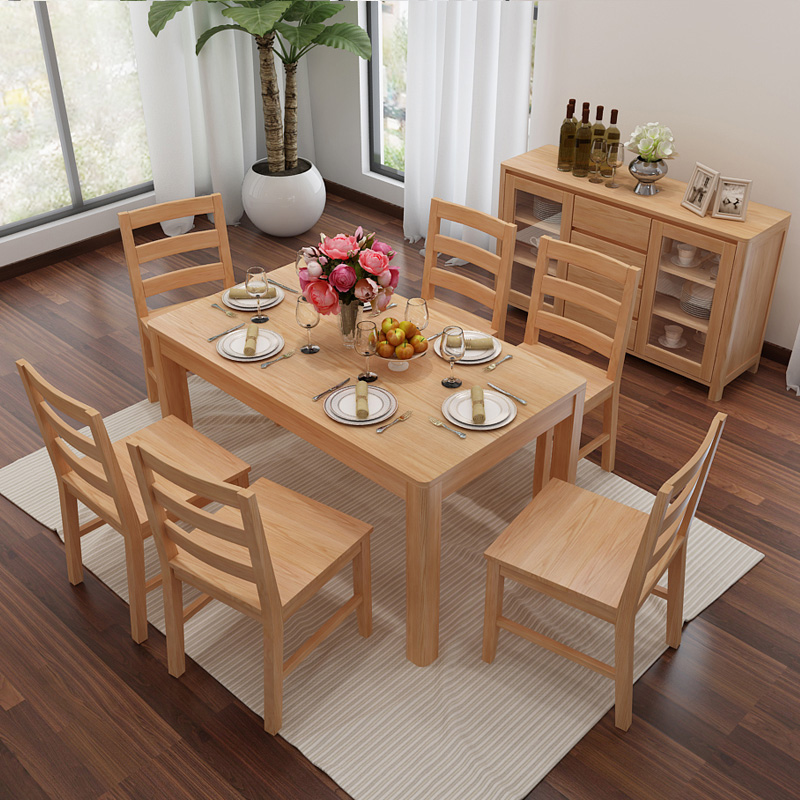 Babi sen nordic all solid wood dining tables and chairs combination of japanese 4 people 6 people dining table square table rectangular shape simple