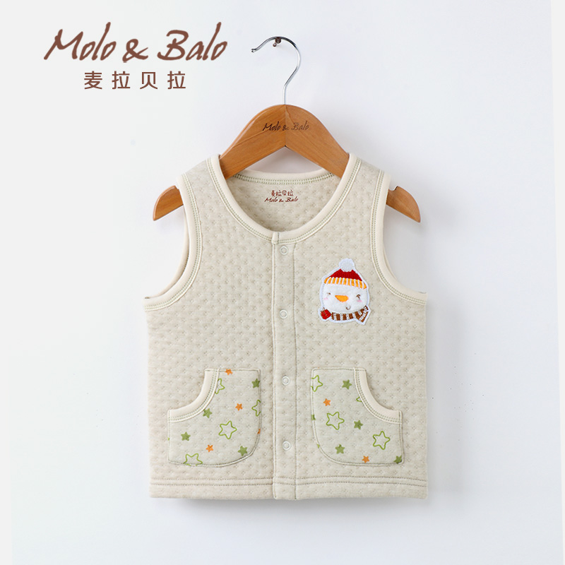 Baby baby vest vest vest newborn baby warm spring and autumn and winter thick cotton baby vest vest vest waistcoat jacket