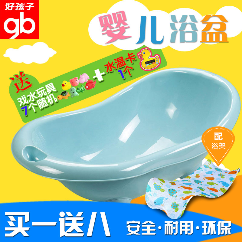 Baby bath tub baby bath tub children bathtub tub sitting lying dual large baby bathtub thickening