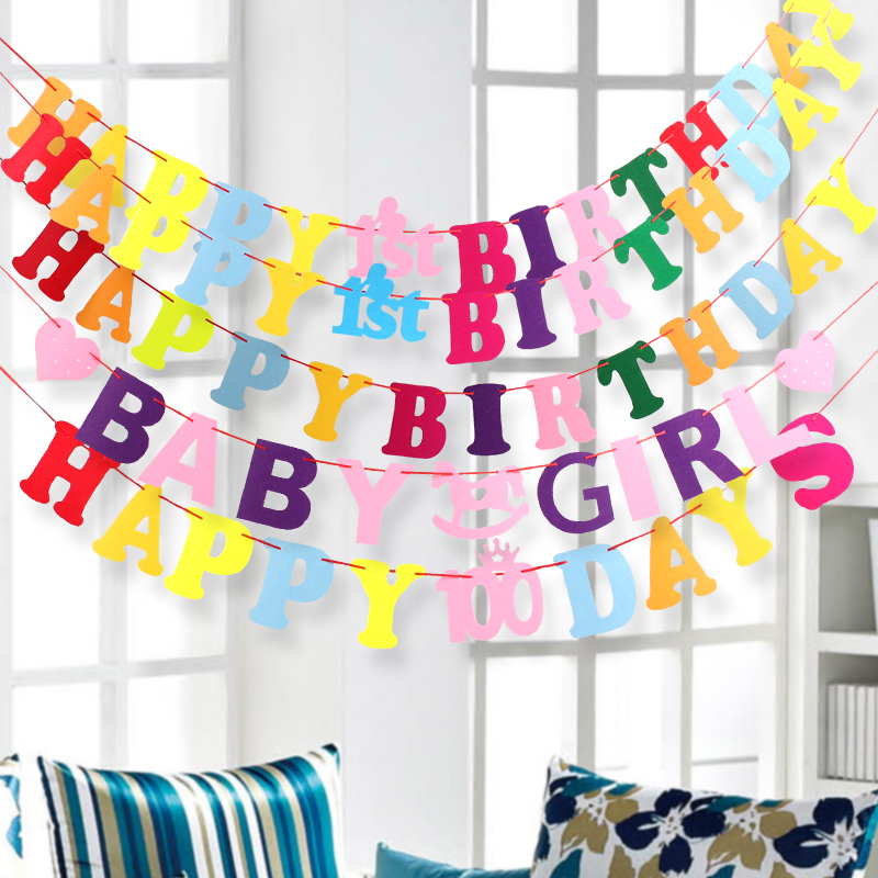 Baby birthday feast hundred days birthday party arranged child birthday party supplies banner brace