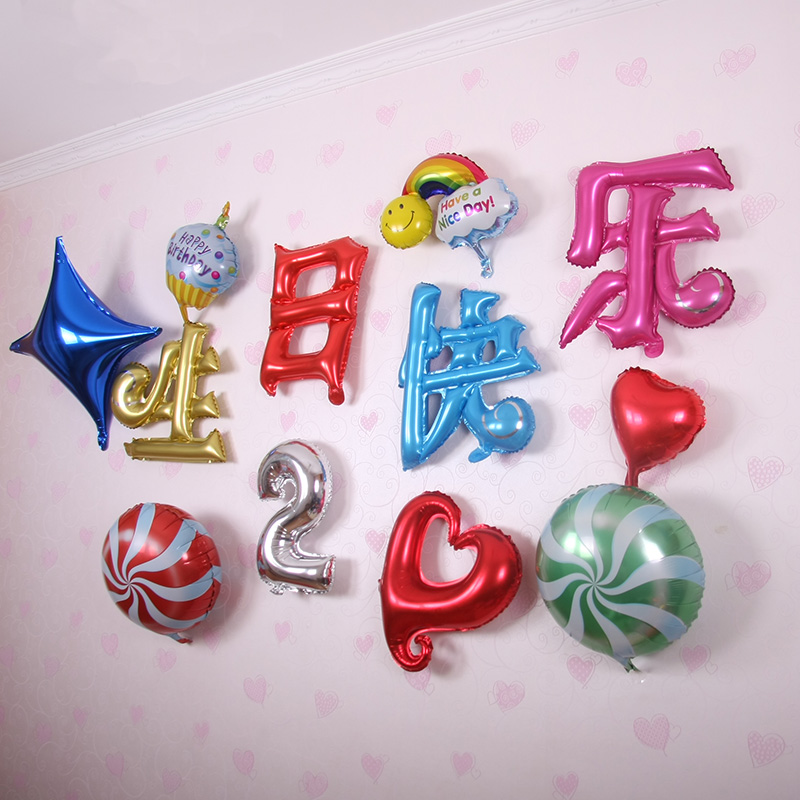 Baby birthday happy birthday foil balloons decorated children's birthday party supplies birthday balloons arranged packages