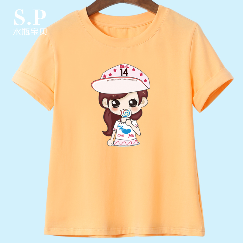 Baby bottle 2016 summer new cute cartoon girl loose korean version of the personalized tide brand short sleeve cotton t-shirt female