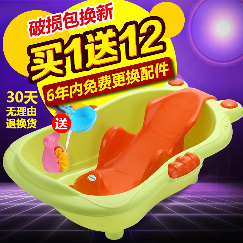 Baby buddy large baby bathtub baby bath tub bathtub thickening child children newborn baby bath