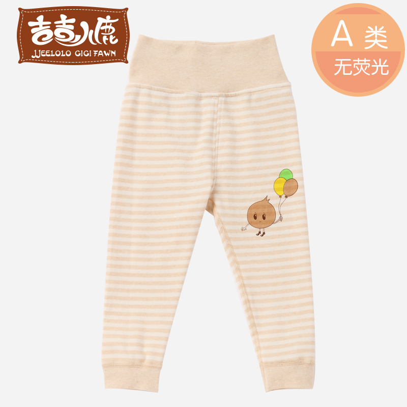 Baby care belly pants waist po po summer organic cotton crotch dual newborn baby pants waist pants thin section of the spring and autumn