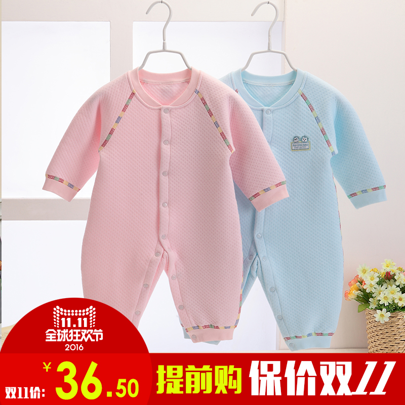 Baby clothes baby warm clothing baby coveralls romper baby climbing clothing for men and women spring fall and winter baby clothes