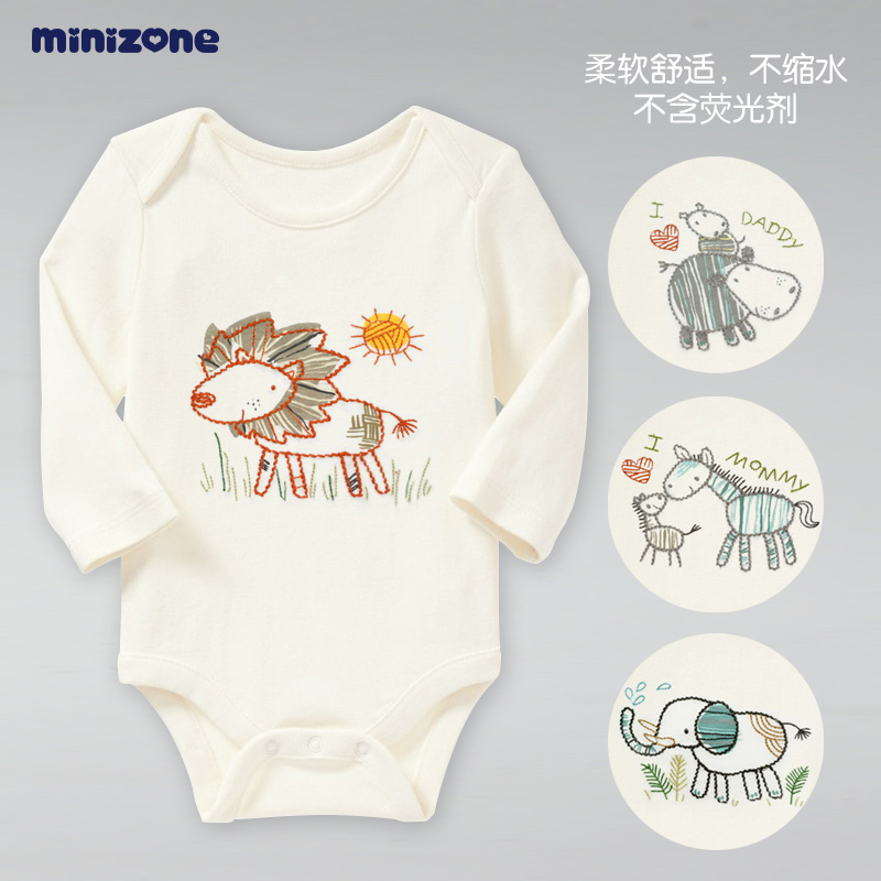 Baby coveralls spring spring and autumn bottoming underwear baby clothing newborn baby long sleeve leotard climbing clothes baby clothes