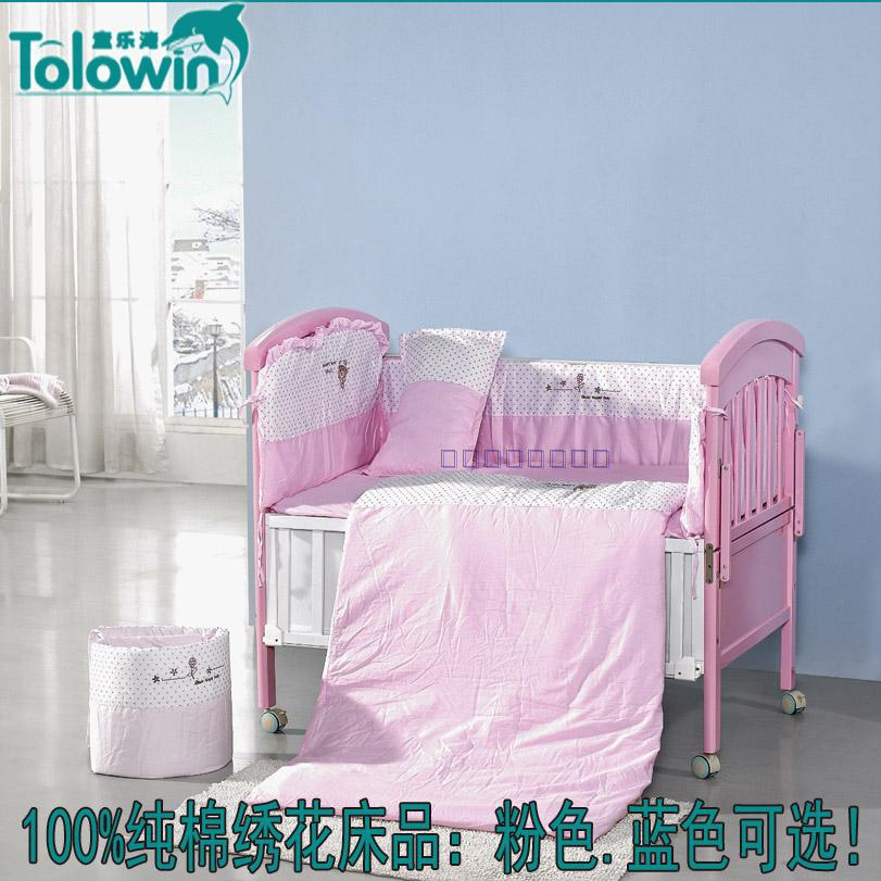 Baby crib bedding a family of four baby crib bed around washable cotton bedding sets and more