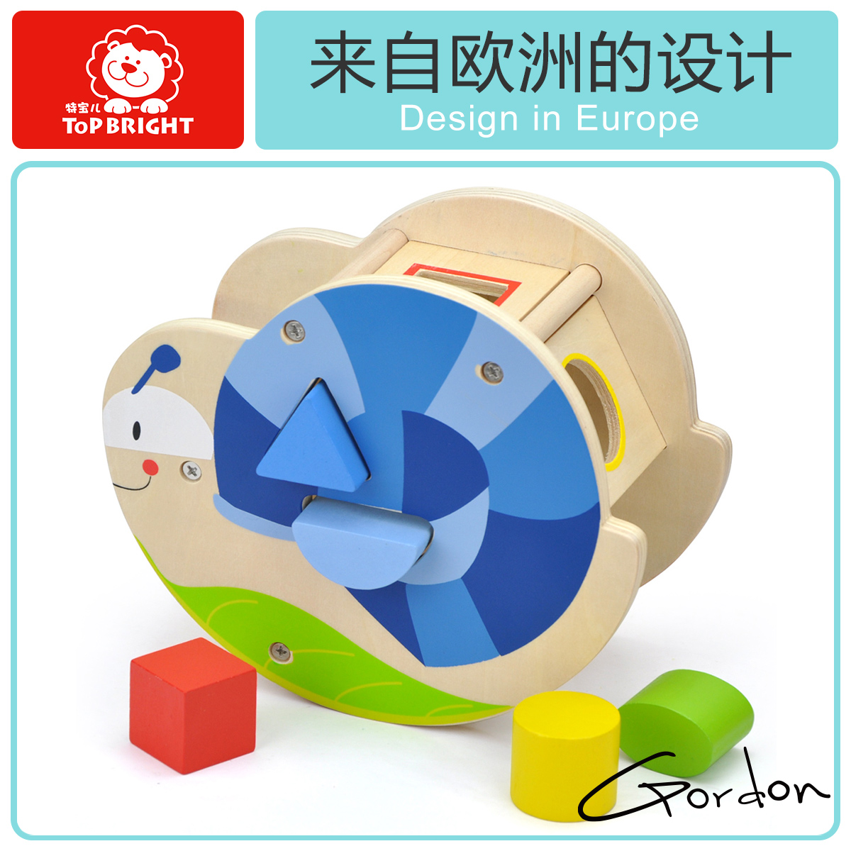 Baby early childhood educational force baby wooden building blocks box shape matching cognitive toys for children 1-2-3-6 The age of
