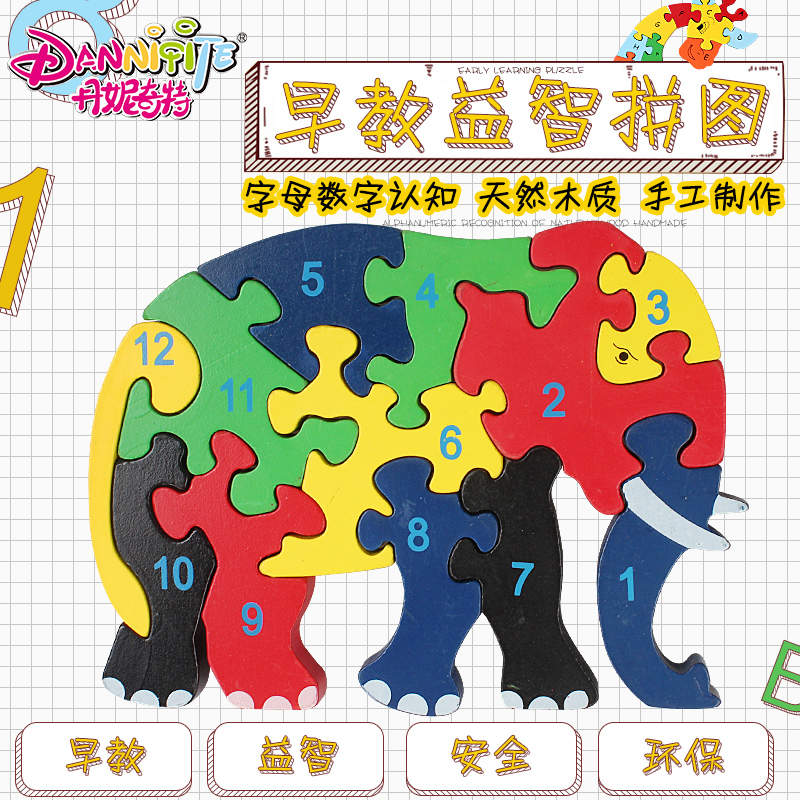 Baby educational toys wooden three-dimensional jigsaw puzzle jigsaw puzzle for children aged 3-5-6 large plot digital jigsaw puzzle wooden toys