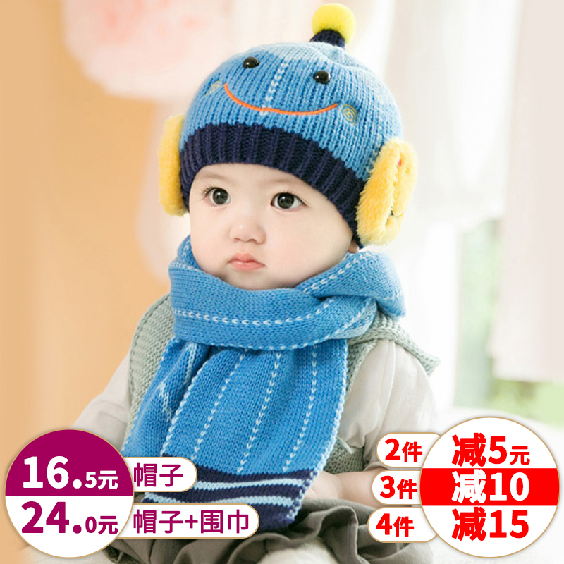 Baby hat in autumn and winter 1-2-year-old 0--3--6--12 months baby hat children winter hat wool cap 2 sets