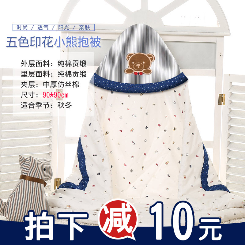 Baby hold spring and summer thin section spring fall and winter blankets are coated cotton newborn infant child baby bibs supplies