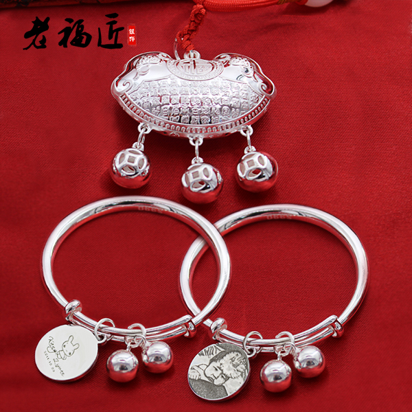 Baby safety lock bedford silver bracelet silver longevity lock kit 990 + 990 fine silver baby bangle bracelet gift box