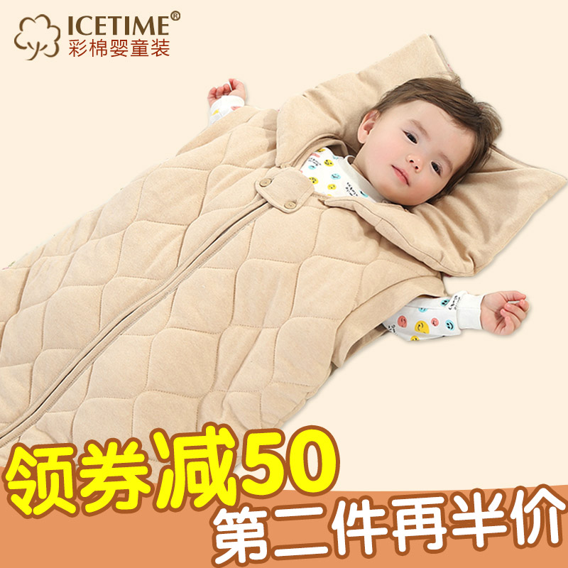 Baby sleeping baby in autumn and winter thick cotton newborn infants and young children anti tipi cotton baby newborn baby sleeping bag spring and autumn paragraph