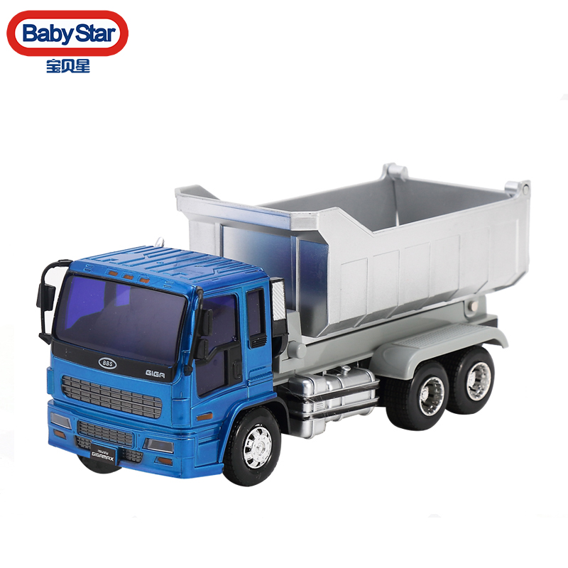 Baby star D02-3 vehicle inertia dumpers large truck car toy cars for children