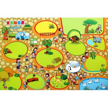 Baby stickers world animal park shanghai legend of culture communication co., ltd