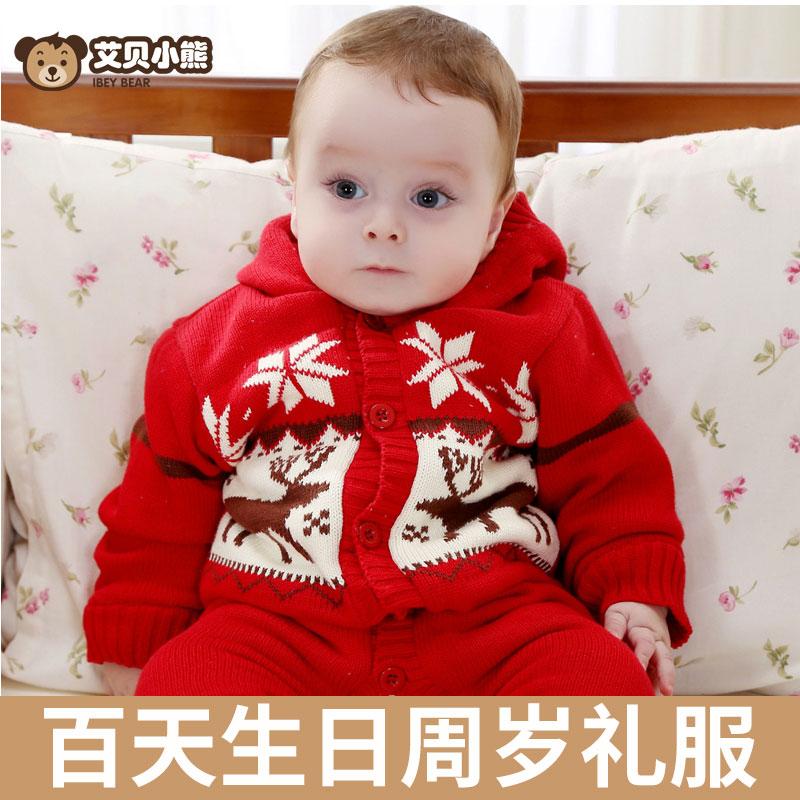 8a6088adedef China Baby Sport Velvet