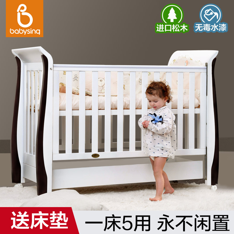 Babysing luxury pine hercribon euclidian environmental protection without paint multifunction wood crib playpen baby bed shipping
