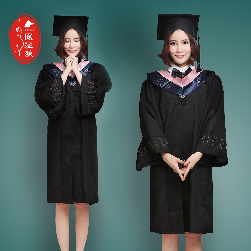 Bachelor's degree in dress clothes bachelor graduation graduation dress clothes female pink text of science and engineering hat hanging cloth graduation pictures