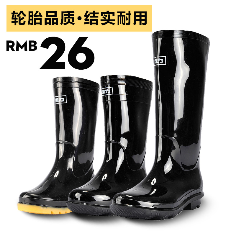 Back to power four seasons slip tall rubber boots wellies rain boots water shoes for men male models in tube waterproof plastic overshoes shoes