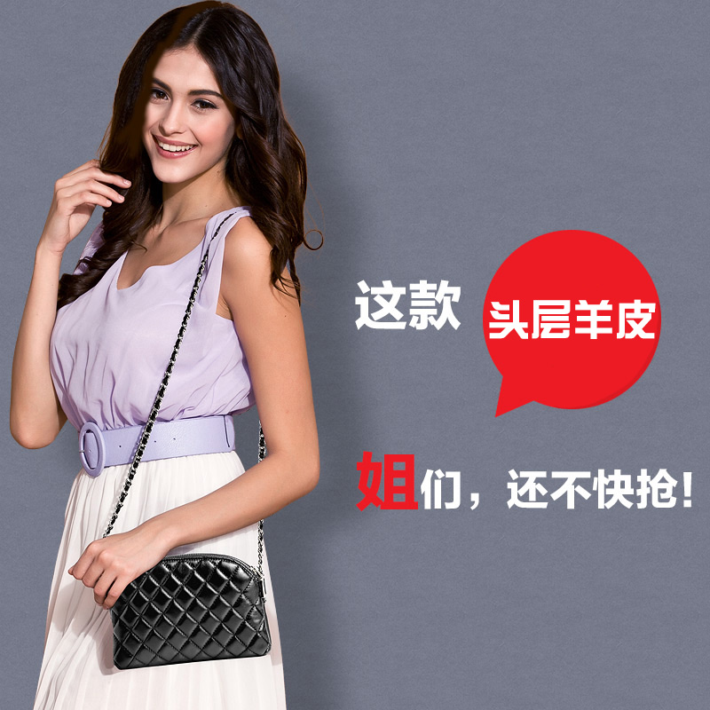 a47a04525e32 Get Quotations · Bags 2016 new sheepskin leather handbags small bag quilted chain  bag small fragrant wind quilted shoulder