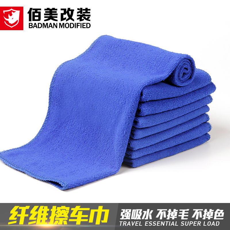 Bai america nano cache towels microfiber car wash towel super absorbent towel multifunctional cleaning does not fade lint