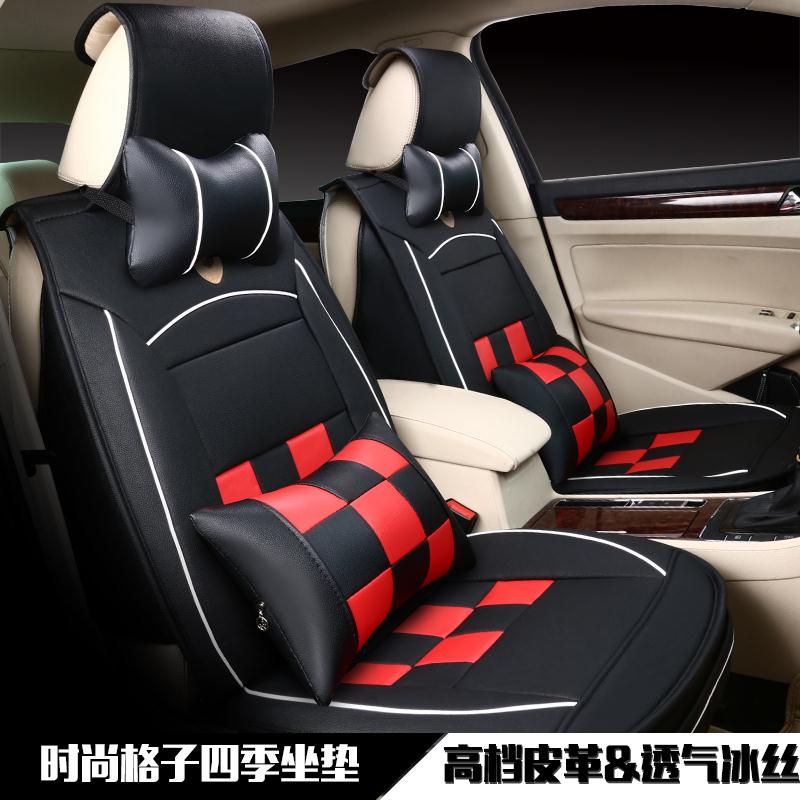Bai lu kang leather car seat is suitable for 2015 models beijing modern lang lang move moving pads 2013 leather waterproof leather
