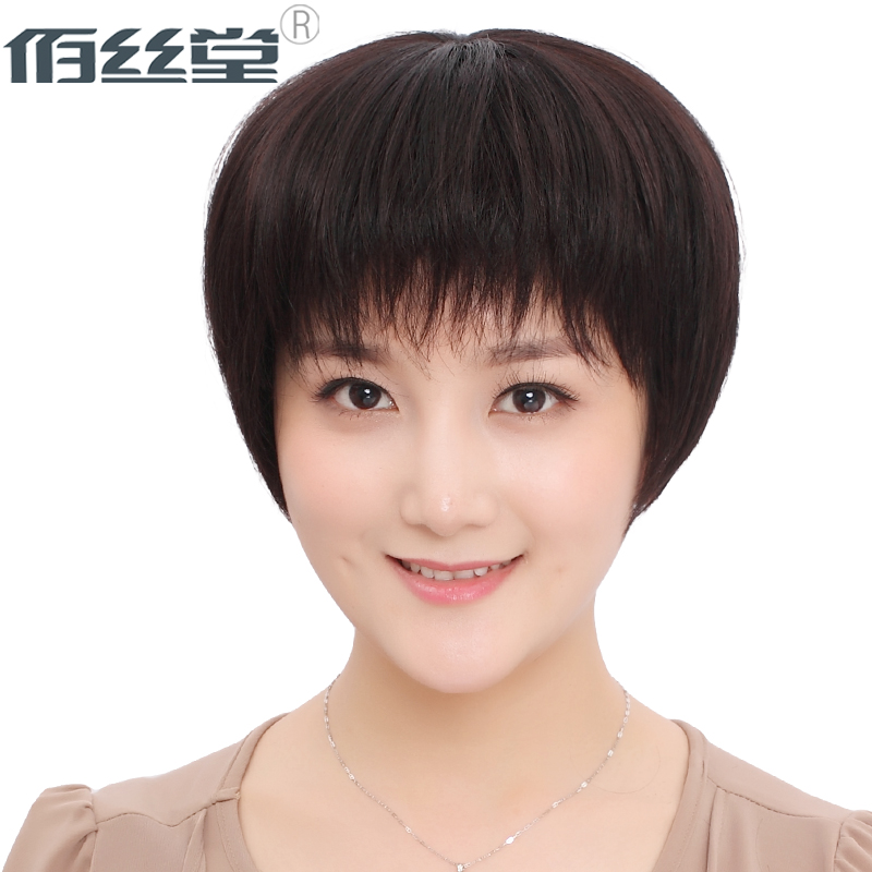Bai tong silk middle-aged mother wig wig short hair female temperament korean ladies short straight hair natural repair face carved lifelike breathable