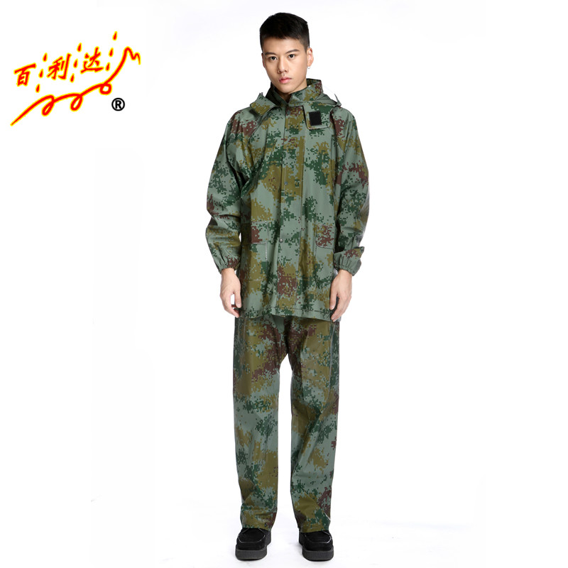 Bailida windproof camo camouflage suit outdoor thick knitted fabric composite plastic raincoat rain pants suit free shipping