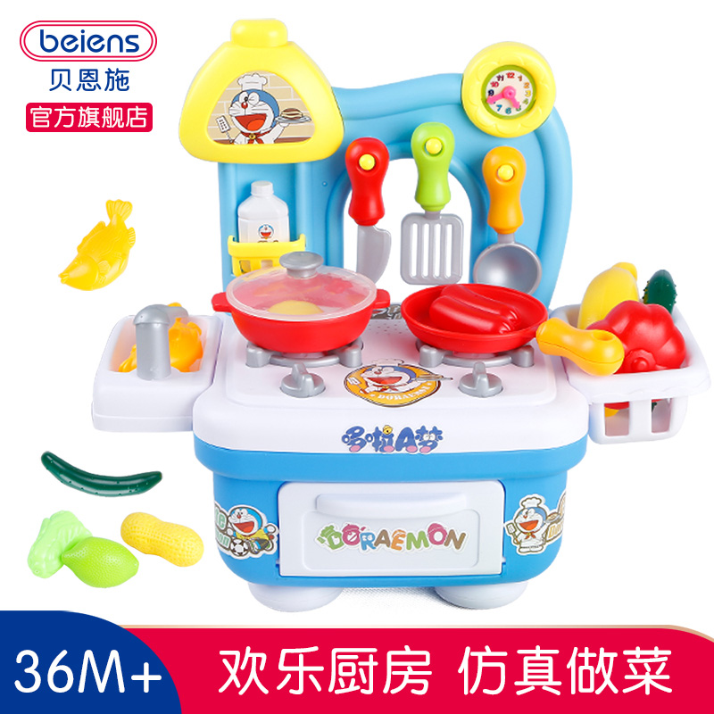 Bain shi children play house kitchen toy kitchen girl child educational toys kitchen play house kit