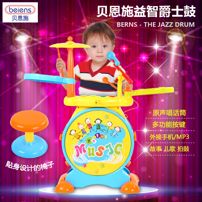 China Sound Drums Music, China Sound Drums Music Shopping Guide at