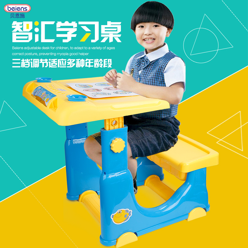 ... Chairs · Bain Shi Childrenu0027s Pupils Study Tables Baby Drawing Table Desk  Simple Desk Desk Can Lift