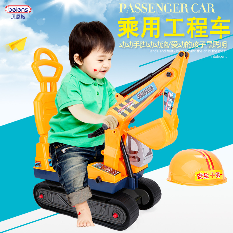 Bain shi children's toy backhoe excavator can sit keji truck excavator toy walker four construction vehicles
