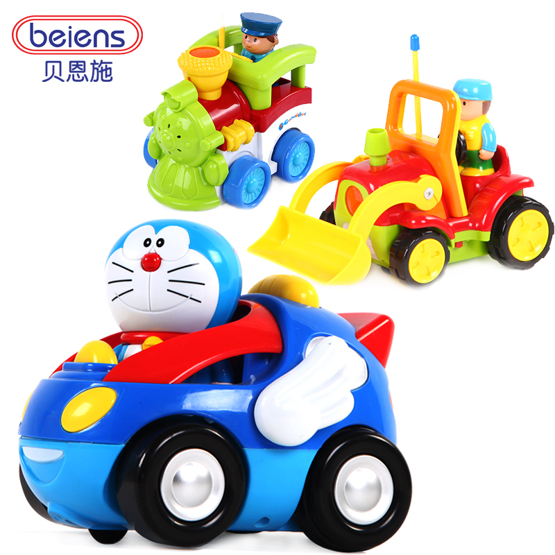 Bain shi duo a dream car remote control car boy electric remote control car remote control car racing children's toy car baby