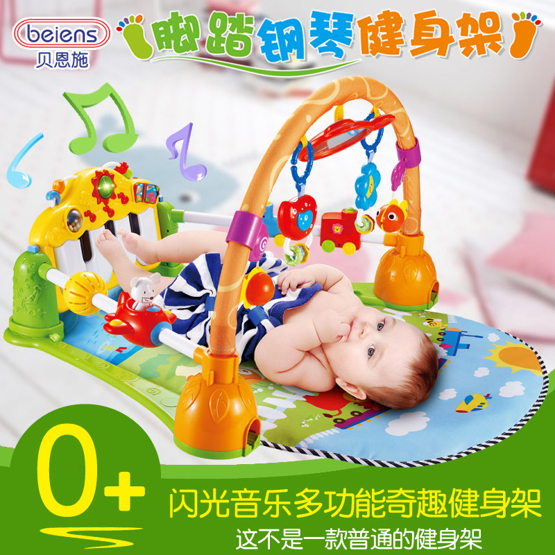 Bain shi multifunctional baby music fitness fitness frame baby toys newborn baby toys early childhood 0-1-year-old