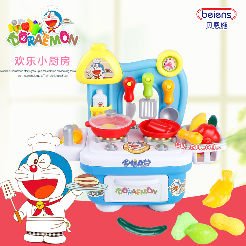 Bain shi new children's play kitchen toys for boys and girls duo a dream kitchen utensils cooking toys