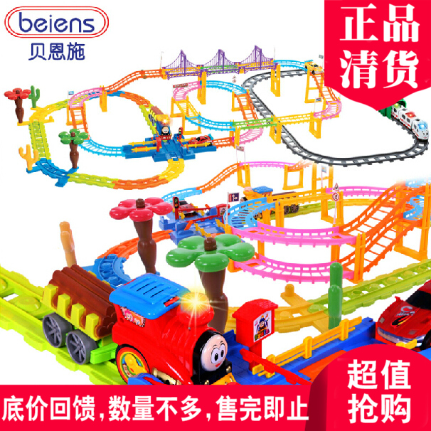 Bain shi rail car electric train track music blocks suit baby educational toys for children