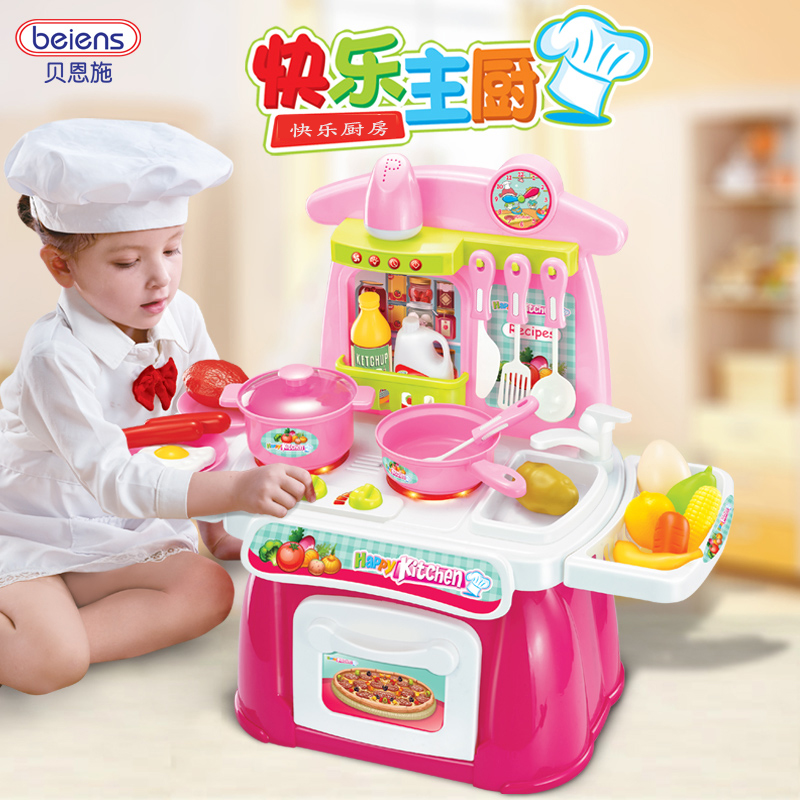 Bain shi's play kitchen toys children play house toys suit girls cook cooking kitchen utensils