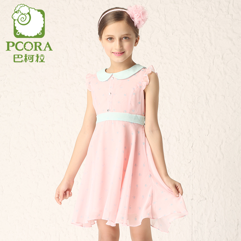 Bake la pcora kids girls 2016 summer new children's little swan print dress princess dress