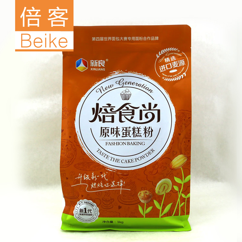 Baked food is still good baking ingredients xinliang cake flour biscuit flour cake flour with wheat 1kg compont