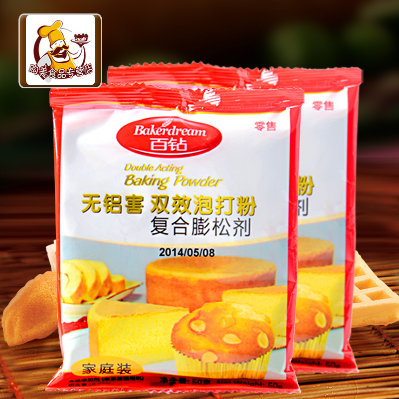 Baking angel hundred drill double effect baking powder family pack g leavening agent to make a cake without baking powder